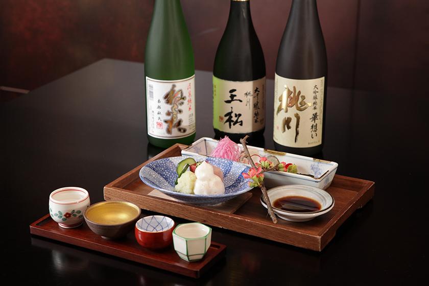 日本酒文化 japanese_wine_culture