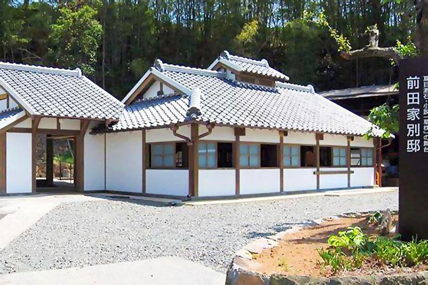 草枕溫泉 kusamakura