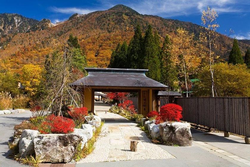 miyamaouan 深山櫻庵